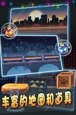 都市狂奔游戏安卓版截图(5)