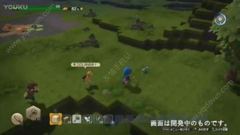 勇者斗恶龙建造者2国服中文版截图(2)