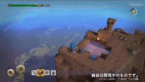勇者斗恶龙建造者2国服中文版截图(3)