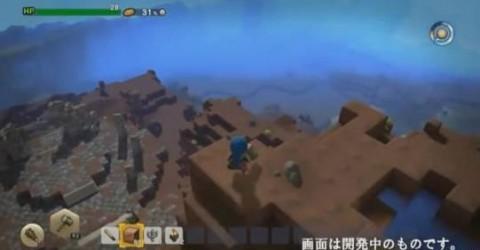 勇者斗恶龙建造者2手游中文版截图(1)