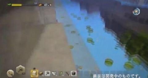 勇者斗恶龙建造者2手游中文版截图(3)