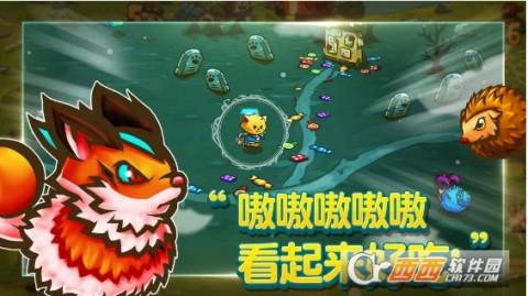 掌游猫咪斗恶龙正版截图(1)