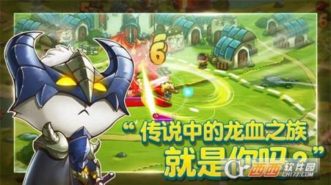 猫咪斗恶龙安卓版截图(1)