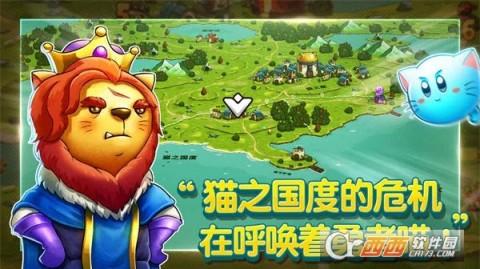 猫咪斗恶龙安卓版截图(2)