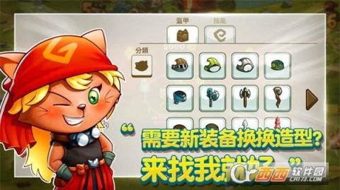 猫咪斗恶龙安卓版截图(4)