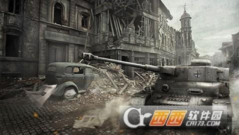 坦克争霸大战安卓版截图(1)