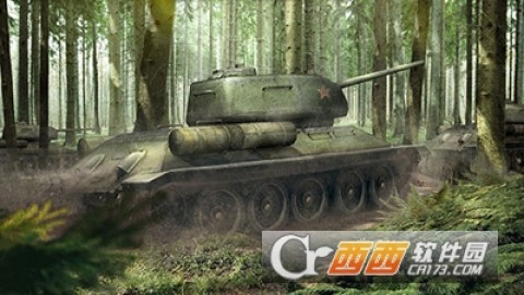 坦克争霸大战安卓版截图(2)