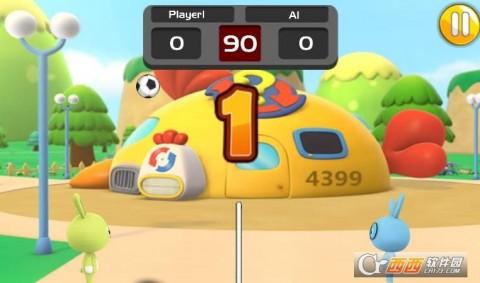 4399魔法可可顶球比赛手游截图(3)
