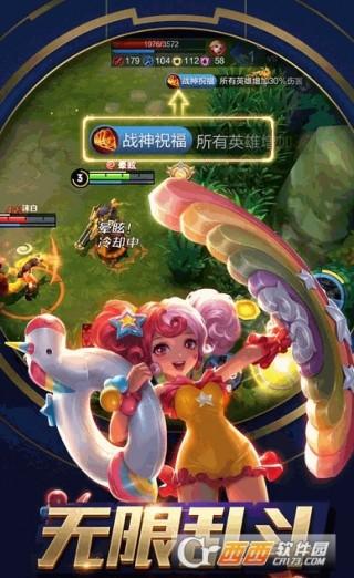 赛季备战红包王者荣耀领取app截图(4)