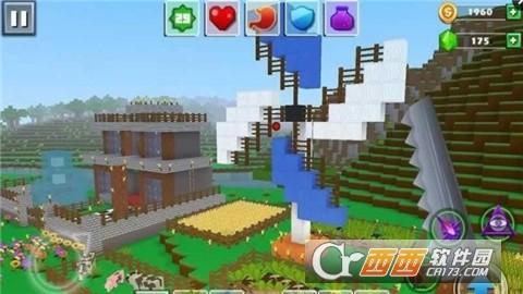 方块制造世界正版版截图(3)