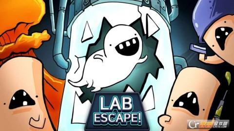 逃离实验室苹果版截图(1)