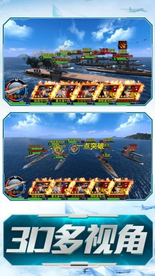 星空帝国空海对决正版游戏截图(3)