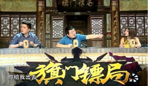 旗门镖局手游正版网站截图(4)