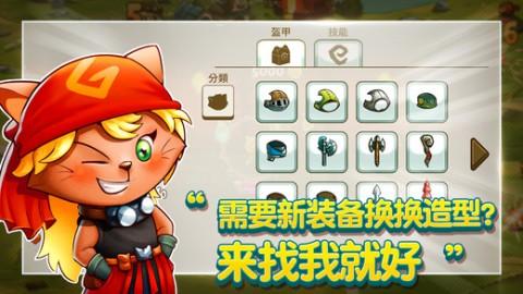 喵咪斗恶龙游戏正版安卓版免费(Cat Quest)截图(2)
