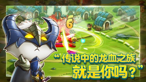 喵咪斗恶龙游戏正版安卓版免费(Cat Quest)截图(3)
