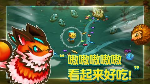 喵咪斗恶龙游戏正版安卓版免费(Cat Quest)截图(1)