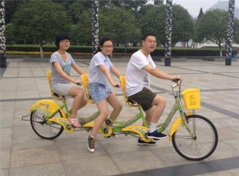 三人共享单车截图(2)