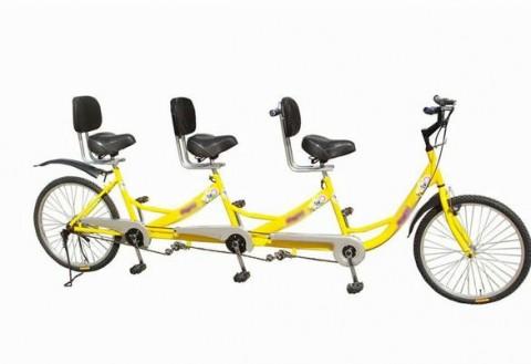 三人共享单车截图(4)