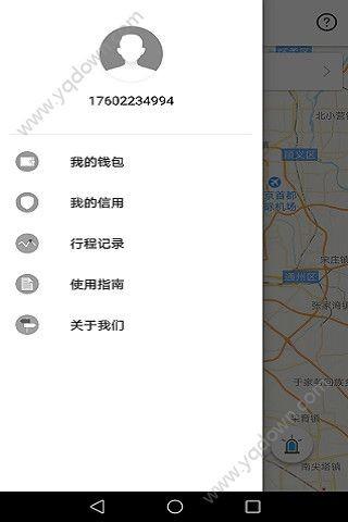 SH单车共享app手机版截图(3)