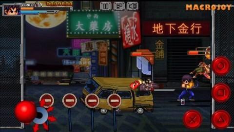 功夫兄妹蛟龙篇游戏安卓版截图(4)