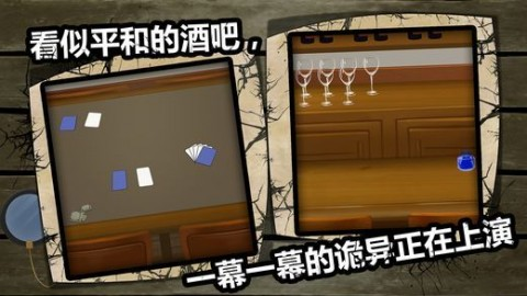 逃出永恒纪元游戏正版版截图(2)