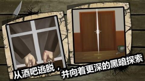 逃出永恒纪元游戏正版版截图(3)