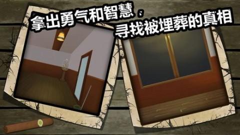 逃出永恒纪元游戏正版版截图(5)