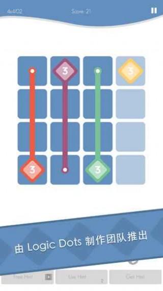 逻辑划线iOS版截图(5)