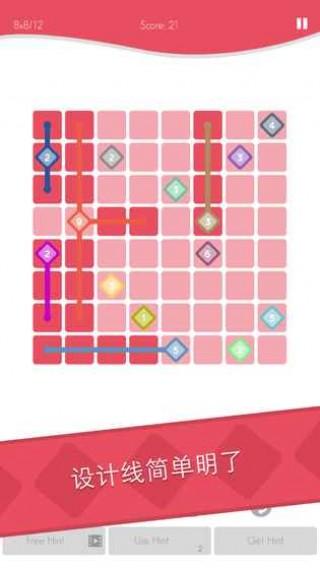 逻辑划线iOS版截图(3)