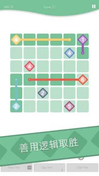 逻辑划线iOS版截图(2)