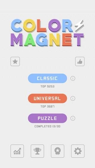 彩色磁铁iOS版截图(1)
