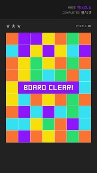 彩色磁铁iOS版截图(4)