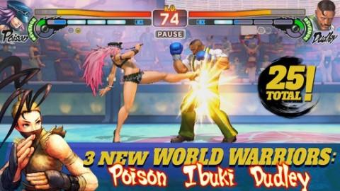街头霸王4:冠军版iOS版截图(1)