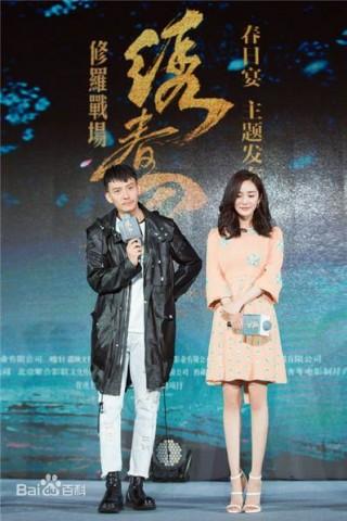 绣春刀2修罗战场首映礼免费在线观看地址截图(2)