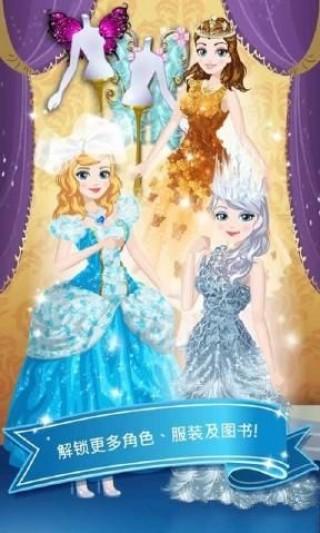 公主故事无限服装中文破解版(PrincessStory )截图(2)