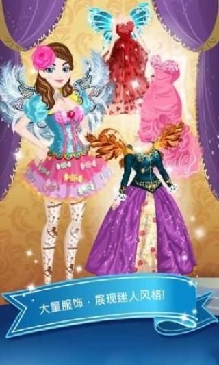 公主故事无限服装中文破解版(PrincessStory )截图(3)