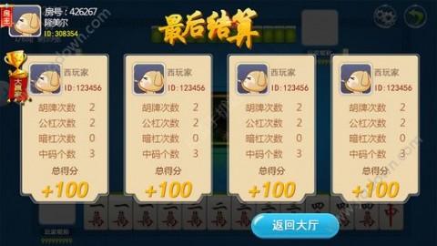 老爹热狗店游戏iOS版截图(4)