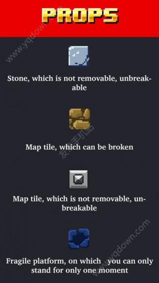 地下城创作者游戏iOS版截图(4)
