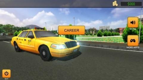 出租车模拟器2017安卓手机版截图(3)