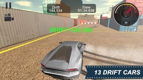 漂移模型x游戏安卓版截图(2)