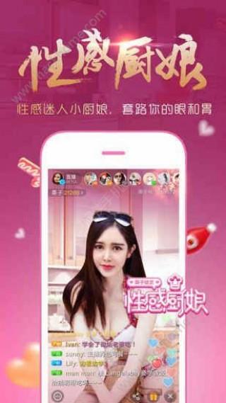 大表哥直播app截图(3)