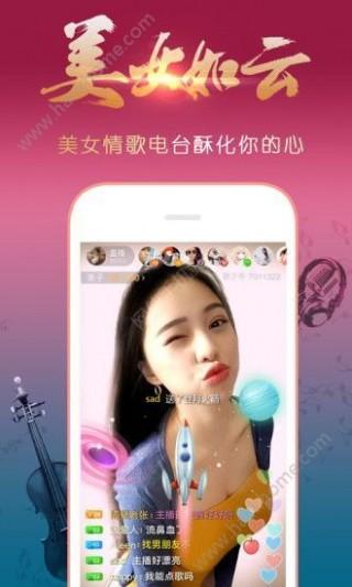 大表哥直播app截图(2)