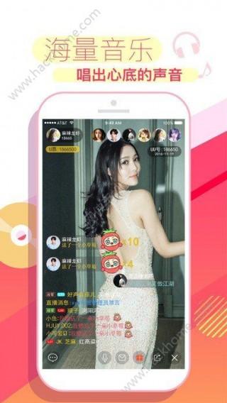 月牙社区直播ios苹果版app截图(1)