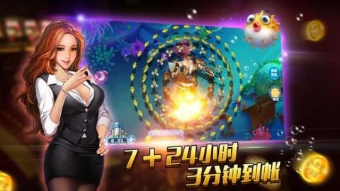 星云娱乐正版手机游戏截图(3)