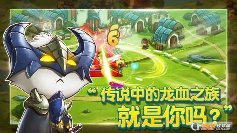 猫咪斗恶龙中文版截图(1)