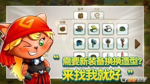 猫咪斗恶龙中文版截图(4)