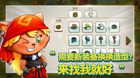 猫咪斗恶龙游戏安卓版截图(2)