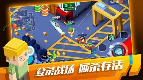 像素求生大逃杀手游正版网站(Pixel Battleground)截图(3)