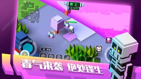 像素求生大逃杀手游正版网站(Pixel Battleground)截图(4)