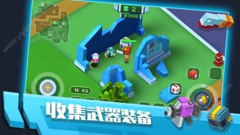 像素求生大逃杀手游正版网站(Pixel Battleground)截图(5)